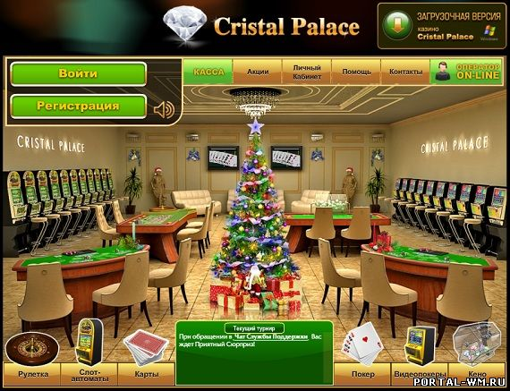 Crystal Palace Казино