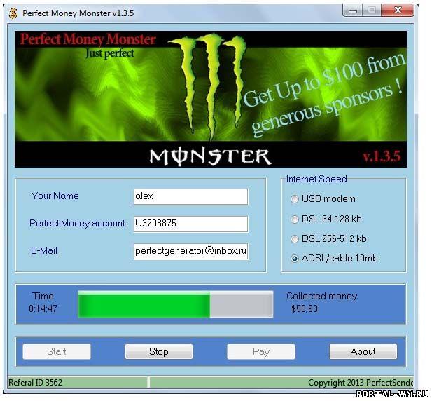 PerfectMoney Monster развод лохотрон