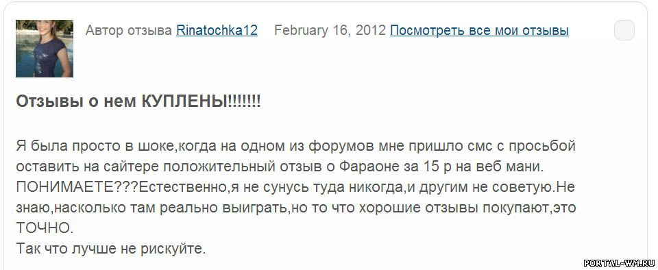 Казино На Русском Бесплатно