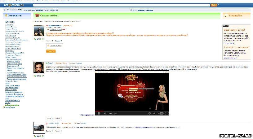 Отзывы о интернет казино golden games🍒⏪ - 💲ПОЛУЧИ БОНУС!!!