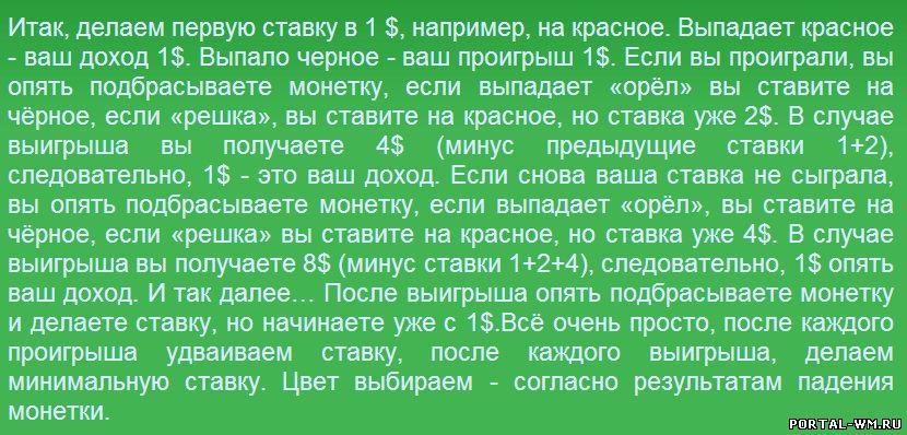 интернет-казино нет,