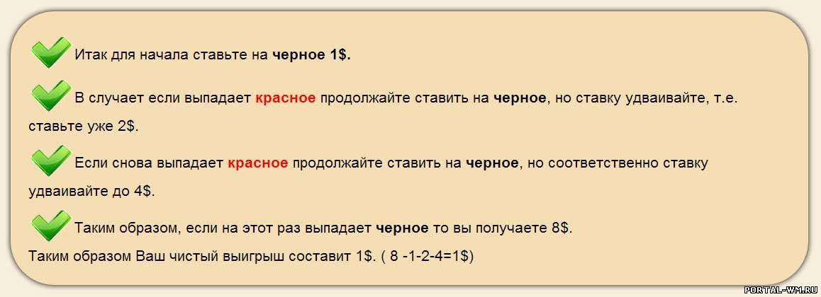 Новости игровые автоматы г киров