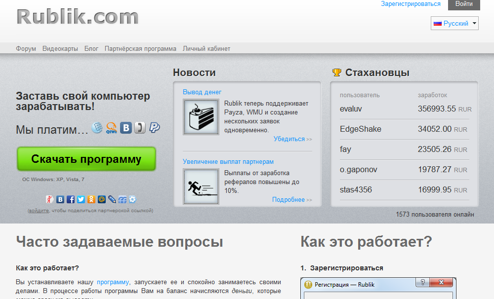 kazino-rublik-registratsiya