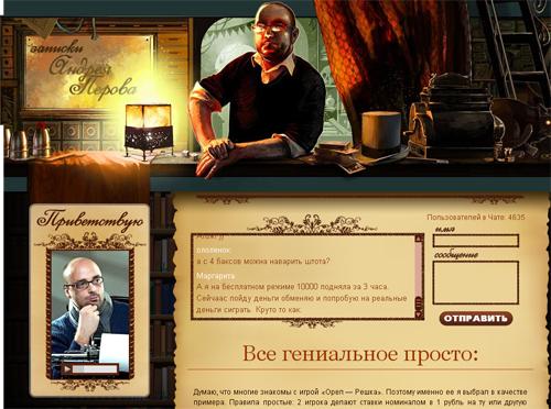 Интернет казино онлайн орел-решка интернет казино новосибирск адреса